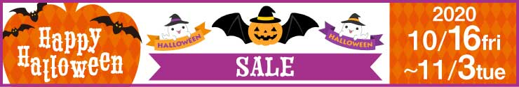 Happy Halloween Piano SALE